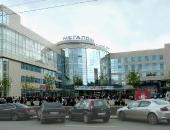 ТЦ Мегаполис_1
